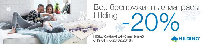 Hilding2018_madratsid_Jaan_691x150px_RUS