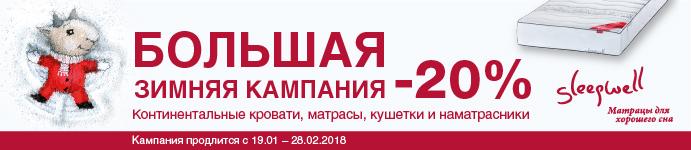SW_Muinasjutud2018_691x150px_RUS